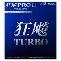 Nittaku Hurricane Pro 3 Turbo Blue