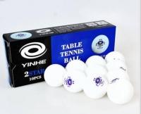 Пластиковый мяч Yinhe 40+ 2*